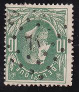 N° 30 CHARLEROI-VILLE-HAUTE  Lp. 71 - Coba+20 - 1869-1883 Léopold II
