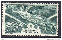 Inde P.A. N° 10 X Anniversaire De La Victoire, Trace De  Charnière Sinon TB - India (1892-1954)