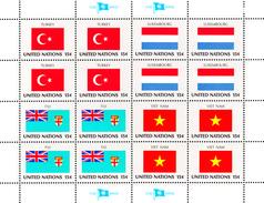 United Nations NY MNH 1980 Scott #325-#328 Flags: Turkey, Luxembourg, Fiji, Viet Nam - Neufs