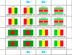 United Nations NY MNH 1980 Scott #329-#332 Flags: Guinea, Suriname Bangladesh, Mali - Neufs