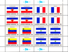 United Nations NY MNH 1980 Scott #333-#336 Flags: Yugoslavia, France, Venezuela, El Salvador - Neufs