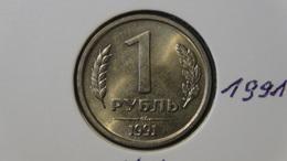 Soviet Union - 1991 - 1 Rubel - Y293 - Unc - Look Scan - Rusland
