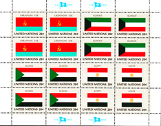 United Nations NY MNH 1981 Scott #358-#361 Flags: Ukrainian SSR, Kuwait, Sudan, Egypt - Neufs