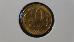 Soviet Union - 1991 - 10 Kopeken - Y296 - XF - Look Scan - Russland
