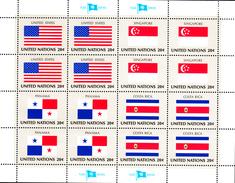 United Nations NY MNH 1981 Scott #362-#365 Flags: United States, Singapore, Panama, Costa Rica - New-York - Siège De L'ONU