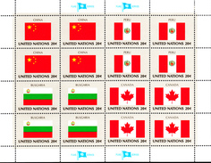 United Nations NY MNH 1983 Scott #407-#410 Flags: China, Peru, Bulgaria, Canada - Ongebruikt