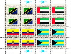 United Nations NY MNH 1984 Scott #429-#432 Flags: Tanzania, United Arab Emirates, Ecuador, Bahamas - New-York - Siège De L'ONU