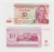 MOLDAVIA  10 RUBLI TRANSNISTRIA EX URSS - CCCP  1994  FDS - Moldavia