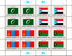 United Nations NY MNH 1987 Scott #499-#502 Flags: Comoros, Democratic Yemen, Mongolia, Vanuatu - New-York - Siège De L'ONU