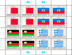 United Nations NY MNH 1987 Scott #511-#514 Flags: Bahrain, Haiti, Afghanistan, Greece - Neufs