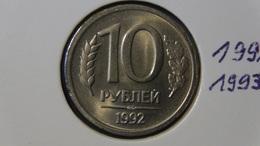 "Russia - 1992 - 10 Rubel - Mintmark ""ЛМД"" - Leningrad (LMD) - Y313 - XF - Look Scan - Rusia"