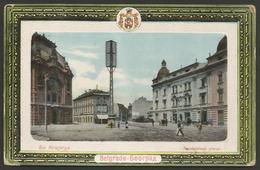 Serbia-----Beograd------old Postcard - Serbia