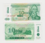 MOLDAVIA  10000 RUBLI TRANSNISTRIA EX URSS - CCCP  1994  FDS - Moldavia
