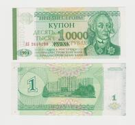 MOLDAVIA  10000 RUBLI TRANSNISTRIA EX URSS - CCCP  1994-96  FDS - Moldavia