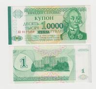 MOLDAVIA  10000 RUBLI TRANSNISTRIA EX URSS - CCCP  1994-96  FDS - Moldawien (Moldau)