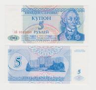 MOLDAVIA  5 RUBLI TRANSNISTRIA EX URSS - CCCP  1994  FDS - Moldavia