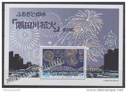 Japan - Japon 1999 Yvert BF 164, Fireworks, Sumida - Miniature Sheet - MNH