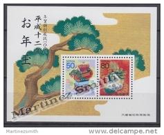 Japan - Japon 1999 Yvert BF 166, New Year, Year Of The Dragon - Miniature Sheet - MNH