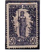 CONGO N°37 -  Neuf * - Congo Français (1891-1960)