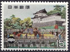 JAPON  1968 - YT 922  - Arrivée De L'empereur -  Oblitéré - Gebraucht