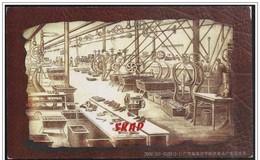 Cina/Chine/China: Intero, Stationery, Entier, Fabbrica Di Scarpe, Usine De Chaussures, Shoe Factory - Factories & Industries