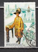 THAILANDE ° YT N° 984 - Tailandia