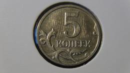 """Russia - 2008 - 5 Kopeken - Mintmark """"M"""" - Moscow - Y601 - Unc - Look Scan - Russland"""