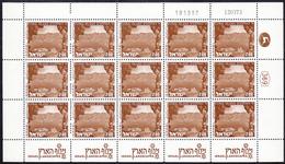 ISRAEL Philex 536 ** MNH PRINTING DATE 12.03.73.  MINI SHEET - Blocks & Sheetlets