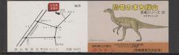 Japon Prehistory Prehistoire Dinosaur Dinosaurs Booklet 6