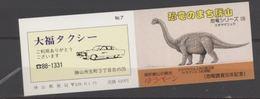 Japon Prehistory Prehistoire Dinosaur Dinosaurs Booklet 7