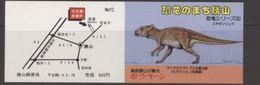 Japon Prehistory Prehistoire Dinosaur Dinosaurs Booklet 12