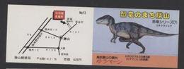 Japon Prehistory Prehistoire Dinosaur Dinosaurs Booklet 13