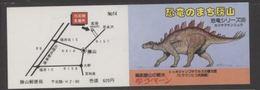 Japon Prehistory Prehistoire Dinosaur Dinosaurs Booklet 14