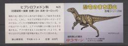 Japon Prehistory Prehistoire Dinosaur Dinosaurs Booklet 25