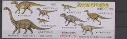 Japon Prehistory Prehistoire Dinosaur Dinosaurs Booklet 26