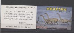 Japon Prehistory Prehistoire Dinosaur Dinosaurs Booklet 31