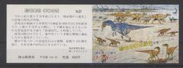 Japon Prehistory Prehistoire Dinosaur Dinosaurs Booklet 37