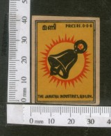India 1950's Bell Brand Match Box Label # MBL237 - Matchbox Labels