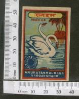 India 1950's Bird Swan Brand Match Box Label Wildlife Animal # MBL199 - Matchbox Labels