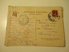 USSR RUSSIA 1928 VRUBEL , LENINGRAD TO KASAN TATARSTAN , OLD POSTCARD  , 0