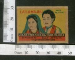 India 1950's Laila Majnu Man Women Brand Match Box Label # MBL085 - Matchbox Labels