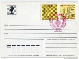 CHess Schach Ajedrez Abkhazia 1993 Kasparov CHAMPION PSA - Scacchi