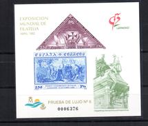 Prueba De Lujo Nº 25  España - España
