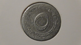 Algeria - 1970 - 5 Centimes - FAO - 1st Four Year Plan 1970-1973 - KM 101 - F - Look Scan - Algerien