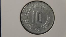 Algeria - 1980 - 5 Centimes - FAO - 1st Five Year Plan 1980-1984 - KM 113 - VF - Look Scan - Algerien