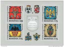 Romania 2008/ Coat Of Arms / Block
