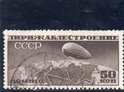 URSS 1931-2 O - 1923-1991 URSS