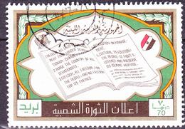 Libyen Libya Libye - Kulturrevolution (MiNr: 436) 1973 - Gest Used Obl - Libya