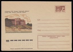 "9706 RUSSIA 1974 ENTIER COVER Mint JURMALA LATVIA LATVIJA BALTIC SANATORIUM ""MAJORI"" RESORT KURORT 74-333 - 1923-1991 URSS"
