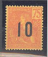 Indochine: Yvert N°64a*; Cote 150€ - Ungebraucht